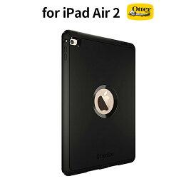 iPad Air 2 ケース 耐衝撃 OtterBox オッターボックス Defenderシリーズ スマホケース アウトドア