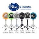 【正規販売代理店】 《 Blue Microphones 》Snowball【 USBマイク 無指向性 スノーボール / 翌日発送 】 《 ブルー・…