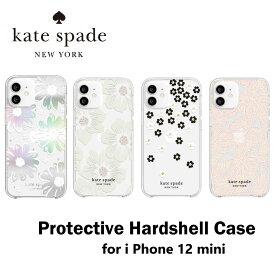 iPhone 12 mini ケース kate spade new york ケイトスペード Protective Hardshell Case スマホケース 正規代理店