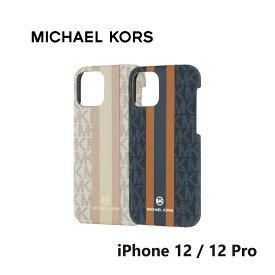 iPhone 12/12 Pro ケース MICHAEL KORS マイケルコース SLIM WRAP CASE STRIPE スリム スマホケース 正規代理店