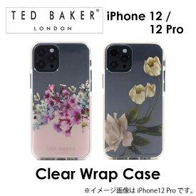 Ted Baker iphone12 12pro ケース テッドベーカー Antishock CASE スリム 薄型 お洒落 おしゃれ スマホケース 正規代理店