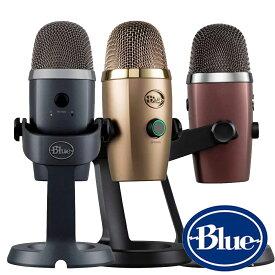 【正規販売代理店】 Blue Microphones Yeti Nano 録音/ストリーミングに最適なプレミアムUSBマイクロフォン コンデンサーマイク 高音質 指向性《 ブルー・マイクロフォン 》 458039