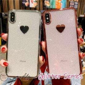 iPhone アイフォン ケース カバー 7 8 Plus X XS XR XSMax 11 11Pro 11ProMax SE2 ハート グリッター クリア 透明 メッキ メタリック ワンポイント きらきら キラキラ ラメ ローズゴールド シルバー シンプル 韓国 海外 セレブ 流行 かわいい おしゃれ オシャレ 高級感