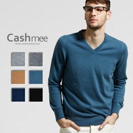【全6色】『Cashmee <カシミヤ 100% Vネック セーター/gazon 6color』≪送料無料≫ニット/メンズ/ファッション/カシミヤ/カシミア/シンプル/ベーシック/セーター
