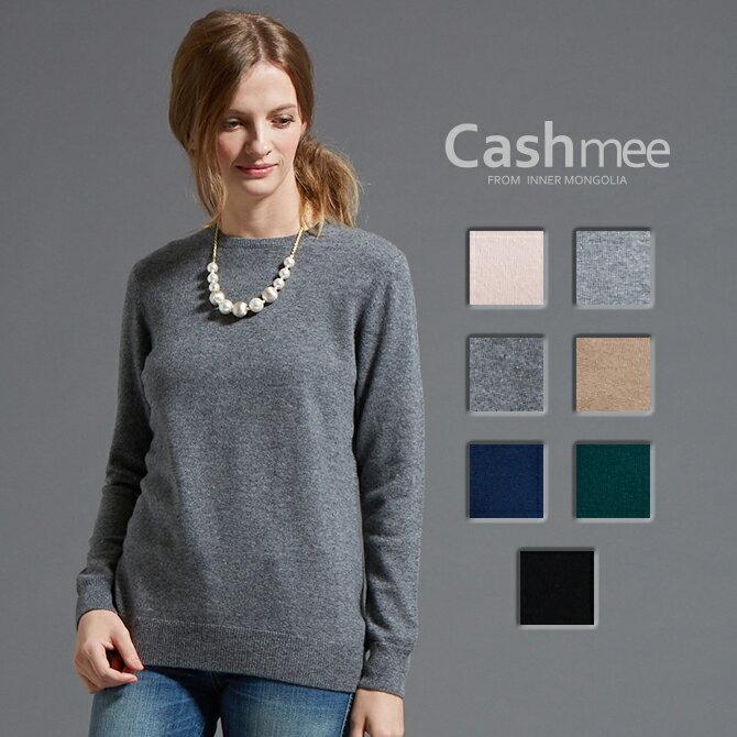 【全7色】『Cashmee カシミヤ100%クルーネックセーター/cerise 7color』ニット/レディース/ファッション/カシミヤ/カシミア/シンプル/ベーシック/セーター