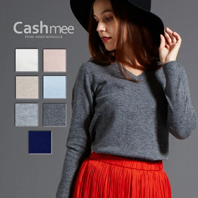 【全7色】 『Cashmee カシミヤ100%Vネックセーター/herbe 7color』ニット/レディース/ファッション/カシミヤ/カシミア/シンプル/ベーシック
