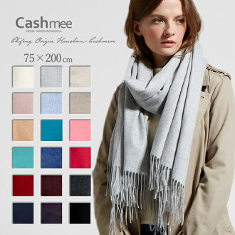 """Early buy discount item 2016 NEW items! Coupon get £ 2, 000 yen OFF! 9/30 till 23:59 """"Cashmee cashmere 100% fine steel /Venus 15color ' 2016-2017 basic items using the new add daily, in the finest cashmere and cashmere."""