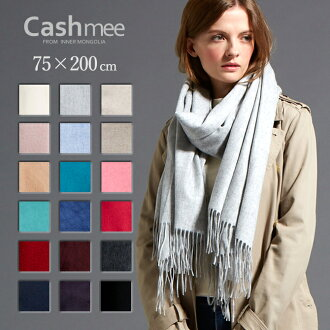 "Early buy discount item 2016 NEW items! Coupon get £ 2, 000 yen OFF! 9/30 till 23:59 ""Cashmee cashmere 100% fine steel /Venus 15color ' 2016-2017 basic items using the new add daily, in the finest cashmere and cashmere."