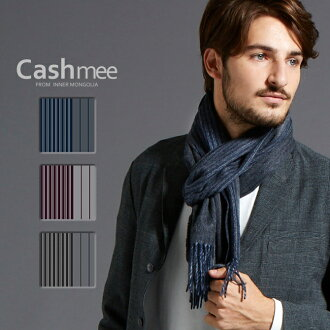 "2017 new work ""Cashmee cashmere 100% 2 face stripe single reversible scarf /Becrux 3color"" scarf / Lady's / men / cashmere / cashmere / scarf / reversible"
