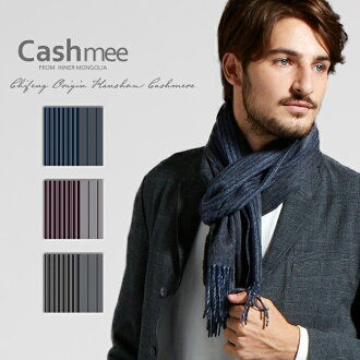 """2017 new work """"Cashmee cashmere 100% 2 face stripe single reversible scarf /Becrux 3color"""" scarf / Lady's / men / cashmere / cashmere / scarf / reversible"""