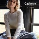 【全3色】『Cashmee カシミヤ100% インナーセーター ロング Tシャツ 3color 』世界が求めていた究極インナー出来上が…