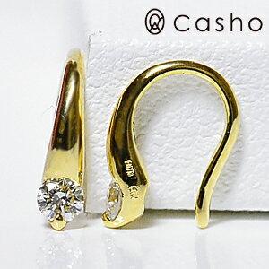【CASHO】ホワイト、ピンク、イエローゴールド ダイヤモンド ショートテールアメリカンタイプピアス/ハイヒール/K18WG,PG,YGSHORT TAIL DIAMOND PIERCE HIGH HEEL 3COLORS【楽ギフ_包装】