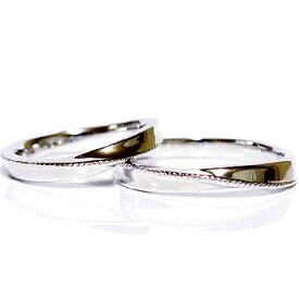 ハードプラチナ ペアリング2本製作 ツイストラインスラントラインクラッシック メンズ&レディースpt950 pair ringペアリング、マリッジリング結婚指輪