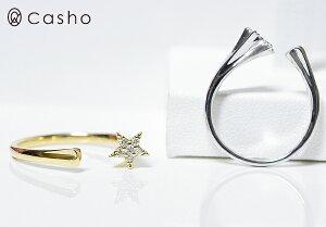 【Casho】K10WG,PG,YG(ホワイト、ピンク、イエローゴールド)TWINSTARFORKRINGDIAMOND/ツインスターフォークリングダイヤモンド/K18別作可【楽ギフ_包装】