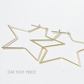 40mmスター フープピアス星 ホワイトゴールドorイエローゴールドK10WG K10YG STAR FOOP PIERCE【楽ギフ_包装】誕生日クリスマスプレゼント