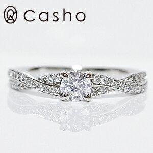 "【CASHO-BRIDAL】ハードプラチナ ダイヤモンドリング 0.48""エタニティー ツイストリング""/エンゲージリング/ブライダル/婚約指輪/pt950 HARD PLATINUM DIAMOND RING 0.48UP TWIST ETERNITY"