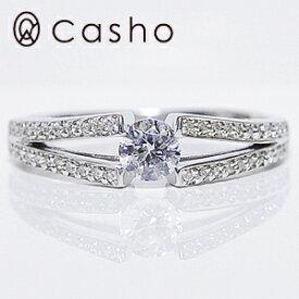 "【CASHO-BRIDAL】ハードプラチナ ダイヤモンドリング 0.52""ツイン エタニティーライン""エンゲージリング/ブライダル/婚約指輪/pt950 HARD PLATINUM DIAMOND RING 0.52 TWIN ETERNITY"