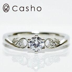 """【CASHO-BRIDAL】ハードプラチナ ダイヤモンドリング 0.32ct """"アラベスクティアラ""""エンゲージリング/ブライダル/婚約指輪/pt950 HARD PLATINUM DIAMOND 0.32 TIARA RING"""