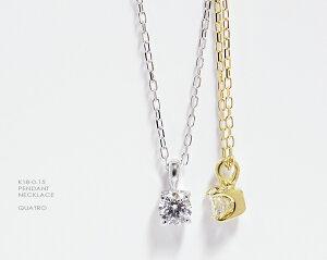 K18PG,YG(ピンク、イエローゴールド)ダイヤモンドペンダントネックレス4点留め0.15ct「送料無料」【楽ギフ_包装】