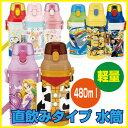 プラスチック キャラクター ディズニー プラレール ミニオンズ