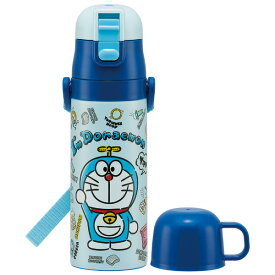 キャップを替えて使い方2通り超軽量コンパクト2WAYステンレスボトル●I'mドラえもん ぬいぐるみいっぱい●//水筒 保冷 保温 使い分け キッズ ジュニア 子供用 ステンレス すいとう どらえもん ドラエモン Dora