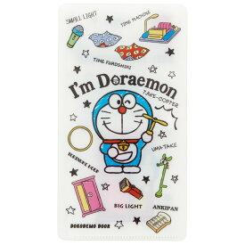 【P10倍 4日20:00〜11日01:59】マスクケース●I'mドラえもん ひみつ道具●//マスク収納 マスクケース マスク入れ マスク保管 ダブルポケット 持ち運び 便利 清潔 衛生的 可愛い おしゃれ 収納ケース どらえもん ドラエモン Doraemon//