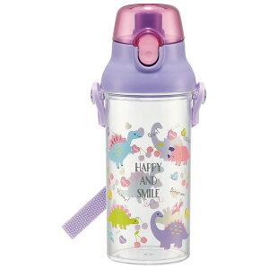 食洗機対応プラクリアボトル[480ml]●ハッピー&スマイル●//子供 すいとう 子ども 子供用水筒 プラスチック製 軽量 軽い 透明 クリアボディ クリアー キャラクター かわいい ダイナソー Dinosa