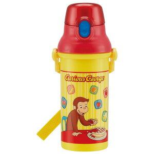 抗菌食洗機対応直飲みワンタッチボトル[480ml]●おさるのジョージ●//銀イオン Ag+ 子供 すいとう 子ども キッズ 子供用水筒 プラスチック製 軽量 日本製 人気 キャラクター Curious George キュ