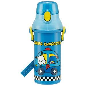 食洗機対応 子供用直飲み水筒 480ml●MX Boys Mix はたらく車たち●//子供 すいとう 子ども 子供用水筒 プラスチック製 軽量 人気 かわいい ポチャッコ けろっぴ ばつ丸 タキシードサム サンリオ