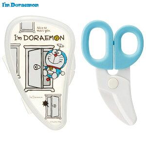【P10倍22日20:00〜】離乳食フードカッター●I'm Doraemon●//食品 食材 はさみ ハサミ カッター 切り分け プラスチック製 ケース付き I'm Doraemon アイムドラえもん ドラえもん//