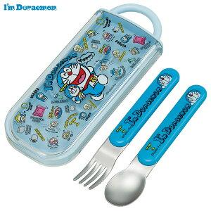 食洗機対応スライド式スプーンフォークセット●I'm Doraemon ぬいぐるみいっぱい●//ランチ カトラリー コンビセット スケーター I'm Doraemon アイムドラえもん ドラえもん//