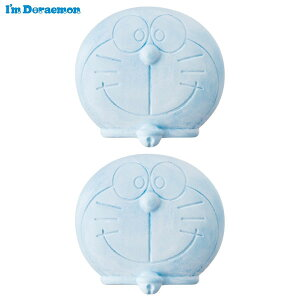 【P10倍4日20:00〜】珪藻土ドライキーパー[2個入り]●I'm Doraemon●//茶葉 塩 小麦粉 スパイス 乾物 料理 調理 台所 けいそうど キャニスター 乾燥 湿気取り 湿気 吸湿 キッチングッズ かわい