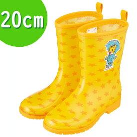 【P10倍 9日20:00〜】キッズレインブーツ[20cm]●しまじろう●//長靴 雨 おでかけ 子ども用 子供用 かわいい おしゃれ キャラクター こどもちゃれんじ//