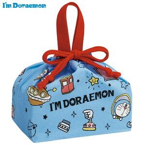 【P10倍19日20:00〜】スケーター お弁当袋〔マチ付き〕●I'm Doraemon 宇宙さんぽ●//巾着袋 お弁当 子供 入園 入学 お出かけ ランチ ランチ巾着 小物入れ キッズ アイムドラえもん ドラえもん//