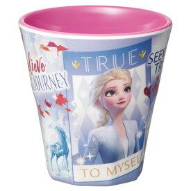 ●アナと雪の女王2●メラミンコップ[270ml]//キャラクター メラミンカップ メラミンタンブラー コップ カップ 飲み物 食器 ディズニー Disney アナ雪 エルサ オラフ//