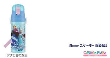 【送料無料】ロック付き直飲み水筒470ml軽量ギフトラッピングディズニーディズニープリンセス【送料無料】トイストーリーソフィアカーズプラレールスヌーピーハミングミントぼんぼんりぼんサンリオ子供