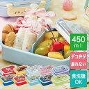 蓋がふわっと子供用お弁当箱 プラスチック 450ml 2点ロック式 一段 ディズニー プリンセス アリエル ラプンツェル ア…