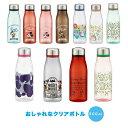 スタイリッシュ ブローボトル 500ml おしゃれ 水筒 プラスチック クリアボトル 透明 ミッキーマウス ミニーマウス ドナルドダック プル…