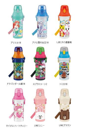 直飲みプラスチック水筒480mlpsb5san-18