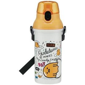 直飲み プラスチック ボトル ぐでたま ぐでたま たまご サンリオ かわいい 可愛い 女子 女の子 男子 男の子 子供 水筒 プラスチック 直飲み キャラクター スケーター 肩紐