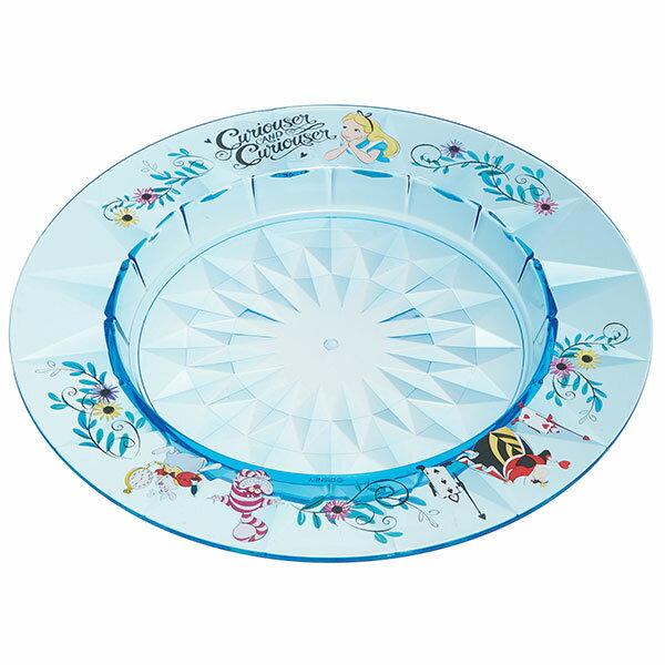 【送料無料】アクリルプレート アリス フラワー 不思議の国のアリス ディズニー プレート 皿 お皿 ランチプレート プレゼント スケーター ギフトラッピング