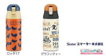 【送料無料】ロック付きステンレスマグボトル360ml水筒おしゃれキャラクターデザインスヌーピームーミンミッキーマウスディズニーミッキープーさんくまのプーさんトトロネコバスキティハローキティスケーターギフトラッピング