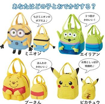 ダイカットキャラクターバッグかわいい子供用キッズランチバッグ手提げバッグトートバッグ