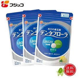 フジッコお口の善玉菌 デンタフローラ(3袋セット)「L8020乳酸菌」配合のお口の善玉菌で歯みがきプラスの新習慣。お口スッキリ!さわやかなレモンミント味のタブレット。