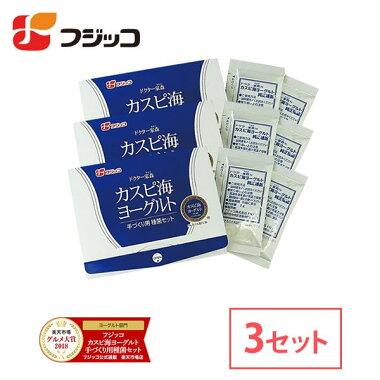 【送料無料】カスピ海ヨーグルト手づくり用種菌セット☆グルメ大賞2011☆