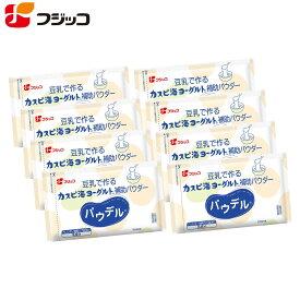 フジッコ<豆乳用>カスピ海ヨーグルトパウダー パウデル豆乳100%でカスピ海ヨーグルトが作れる補助パウダー