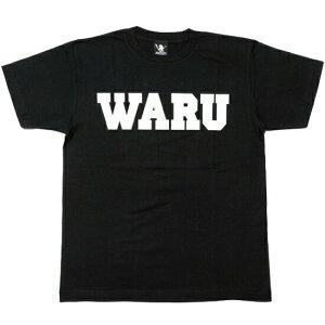 サンタスティック Tシャツ メンズ レディース SANTASTIC WARU T-Shirt 半袖 ロゴ マンガ 漫画 TOKYO TRIBE 井上三太 コットン プレゼント ブラック S-XXL E32003
