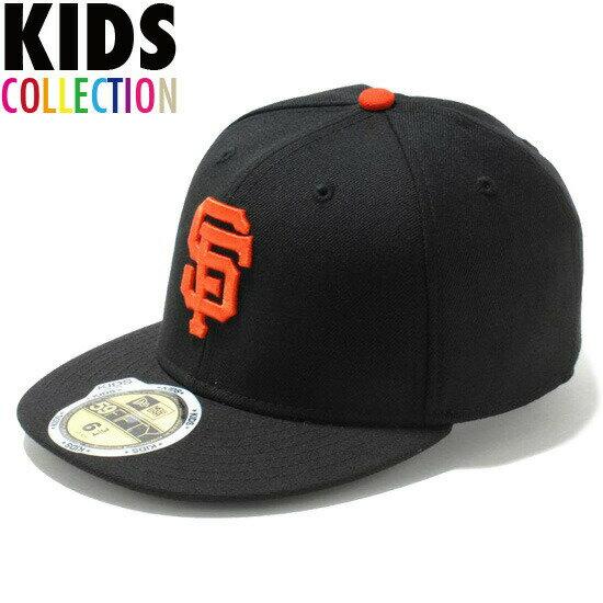 ニューエラ キッズ NEW ERA Kid's 59FIFTY MLB On-Field サンフランシスコ・ジャイアンツ ゲーム キャップ CAP 帽子 子供用 11310381 チームカラー