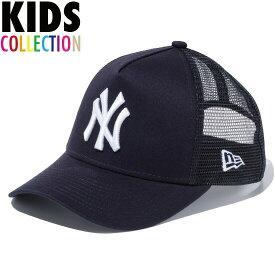 ニューエラ キッズ メッシュキャップ 帽子 NEW ERA Kids 9FORTY A-Frame Trucker ニューヨーク・ヤンキース 帽子 CAP 子供用サイズ 男の子 女の子 誕生日 出産祝い プレゼント 52.0cm~55.8cm ネイビー スノーホワイト 11433929