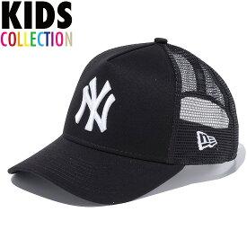 ニューエラ キッズ キャップ NEW ERA Kids 9FORTY A-Frame Trucker ニューヨーク ヤンキース メッシュキャップ 帽子 CAP 子供用サイズ 男の子 女の子 誕生日 出産祝い プレゼント ブラック/ホワイト ワンサイズ 11433930